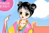 Asia Prinzessinen